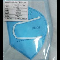 FFP2  Compatible Mondkapje KN95, Medisch - 10 stuks