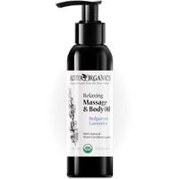 Alteya Organics Relaxing Massage & Body Oil Bulgarian Lavender 125ml