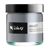 Sóley steinEY Volcanic Mask 60ml