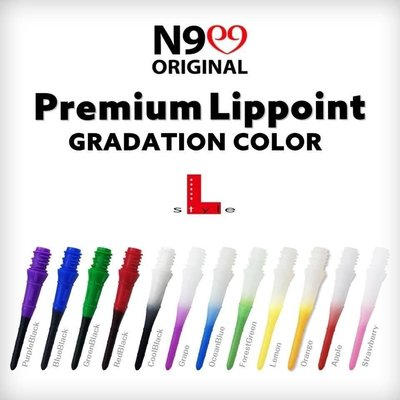 L-Style N9 Lippoint Soft Tips
