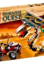 LEGO LEGO 7325 Curses Cobra Statue PHARAOH'S QUEST