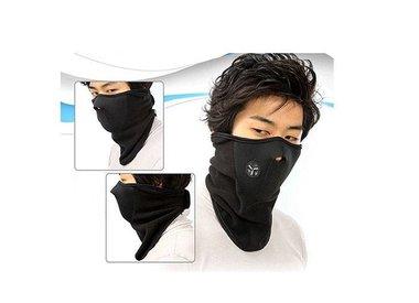 Gezichtsmasker / Facemask