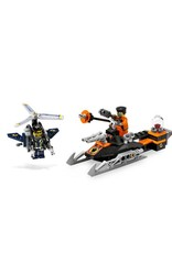 LEGO LEGO 8631 Mission 1: Jetpack Persuit AGENTS