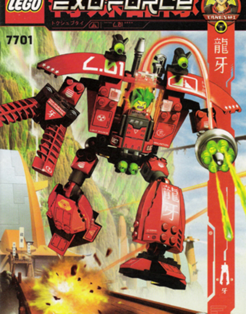LEGO LEGO 7701 Grand Titan EXO FORCE
