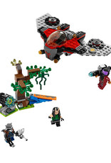 LEGO LEGO 76079 Ravager Attack SUPER HEROES