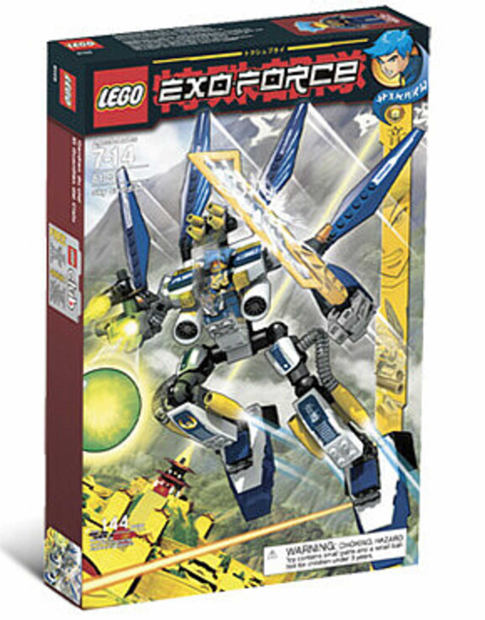 LEGO LEGO 8103 Sky Guardian EXO FORCE