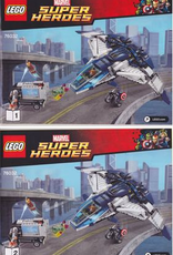 LEGO LEGO 76032 The Avengers Quinjet City Chase SUPER HEROES