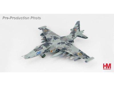 Hobby Master 1:72 Su-25M1 Frogfoot Blue 06, 299th Aviation Brigade, Ukrainian Air Force, Nikolaev,  2014