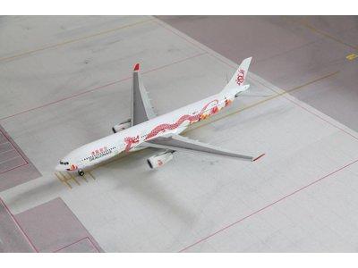 "JC Wings 1:200 Dragonair ""20th Anniversary"" A330-300"