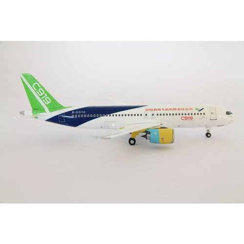 NG Model 1:200 Comac House Color C919