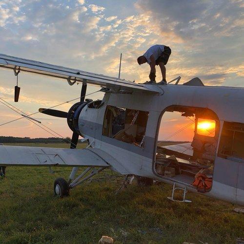 Aviationtag Aviationtag - Antonov AN-2R - HA-MKI