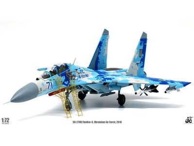JC Wings 1:72 Su27UB Flanker-C (Ukrainian Air Force, 2016)