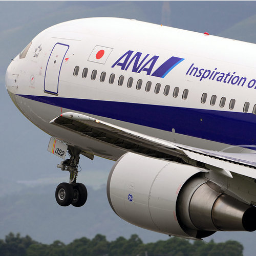 Aviationtag Aviationtag - Boeing 767 – JA8322 - ANA (blue)