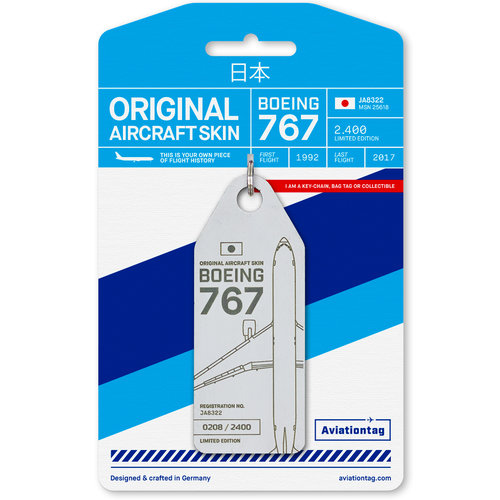 Aviationtag Aviationtag - Boeing 767 – JA8322 - ANA (white)