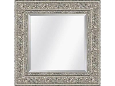 Barokspiegel.nl Mirror Imperial Silver large 72mm