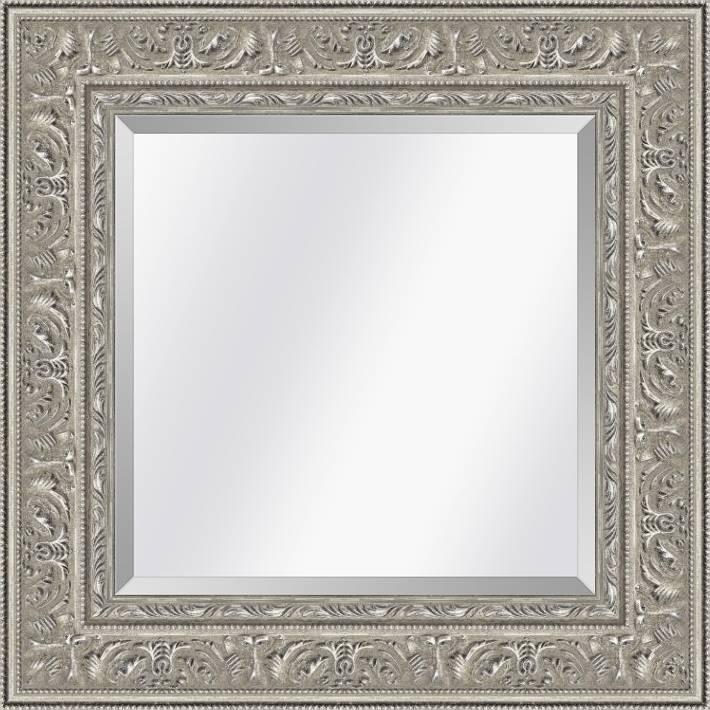 Klassieke spiegel Imperial Zilver large 72mm