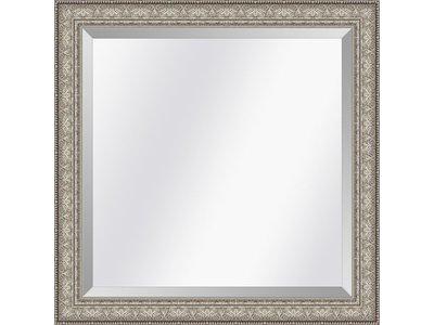 Barokspiegel.nl Mirror  Imperial Silver small 34mm