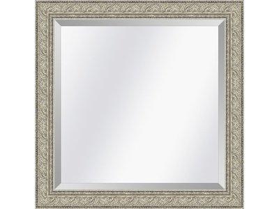 Barokspiegel.nl Mirror Imperial Silver medium 62mm