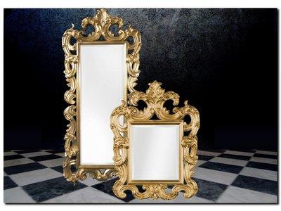 Barokspiegel.nl Mirror Quirino Gold