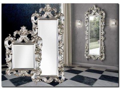 Barokspiegel.nl Mirror Quirino Silver