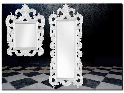 Barokspiegel.nl Mirror Quirino White