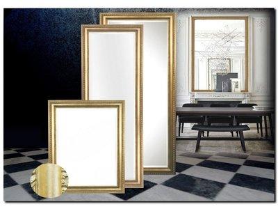 Barokspiegel.nl Mirror Carlo Gold