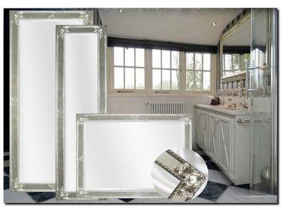Barokspiegel.nl Mirror Guido Silver