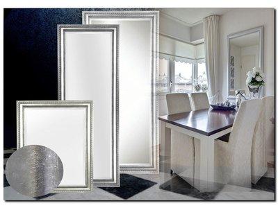 Barokspiegel.nl Mirror Carlo Bright Silver