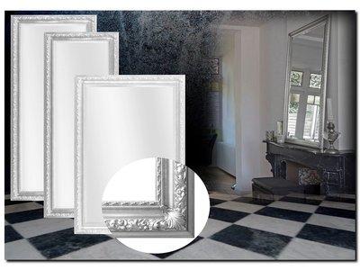 Barokspiegel.nl Mirror Marciano Bright Silver