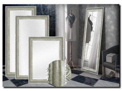 Barokspiegel.nl Mirror Leonardo Silver