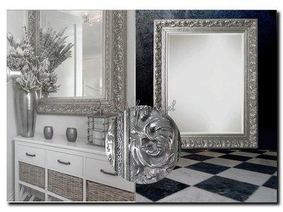 Barokspiegel.nl Mirror Antonio silver  Sale!