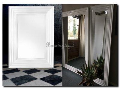 Barokspiegel.nl Mirror Romilda white Sale!