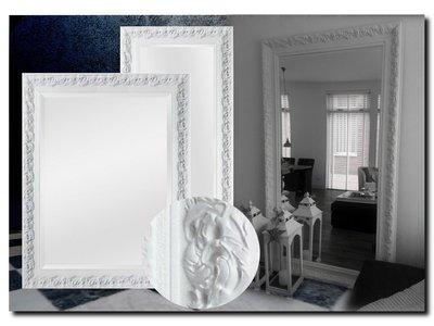 Barokspiegel.nl Mirror Antonio Napoli White