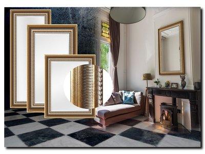 Barokspiegel.nl Mirror Cesarino Antiquegold