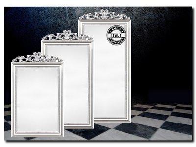 Barokspiegel.nl Mirror Rufino Bright Silver