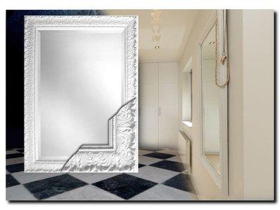 Barokspiegel.nl Mirror Prague White gloss