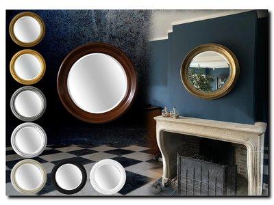 Barokspiegel.nl Mirror Brunella