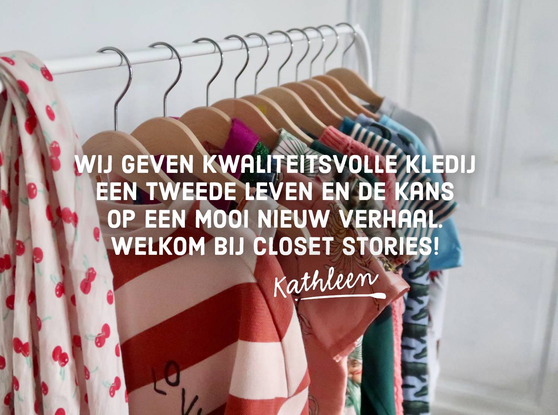 Webshop tweedehands kindermerkkleding