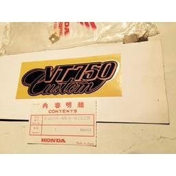 VT700C/VT750C Shadow Sidepanel Decal Honda 1983-1985