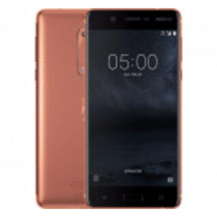 Nokia 5 scherm reparatie