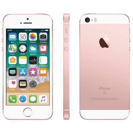iPhone SE scherm reparatie & batterij vervangen