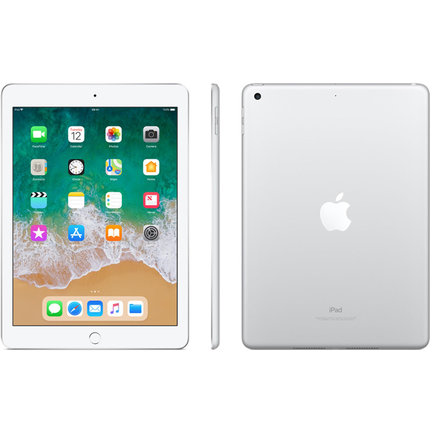 iPad 2017 reparatie