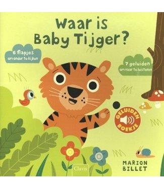 Waar is baby tijger