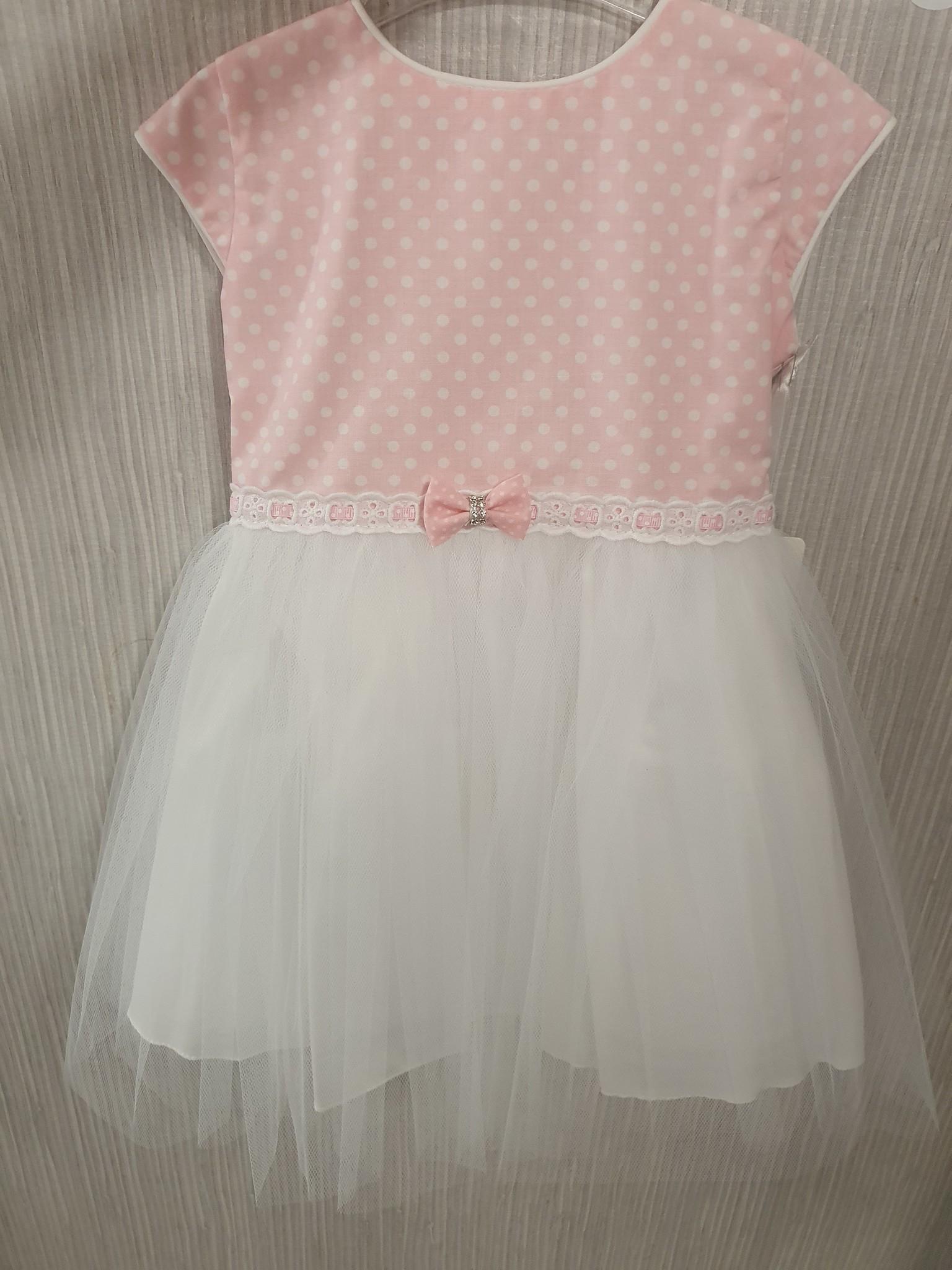 Daga Daga Tutu Party Dress