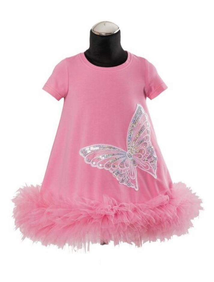 Daga Daga Frill Dress 8312