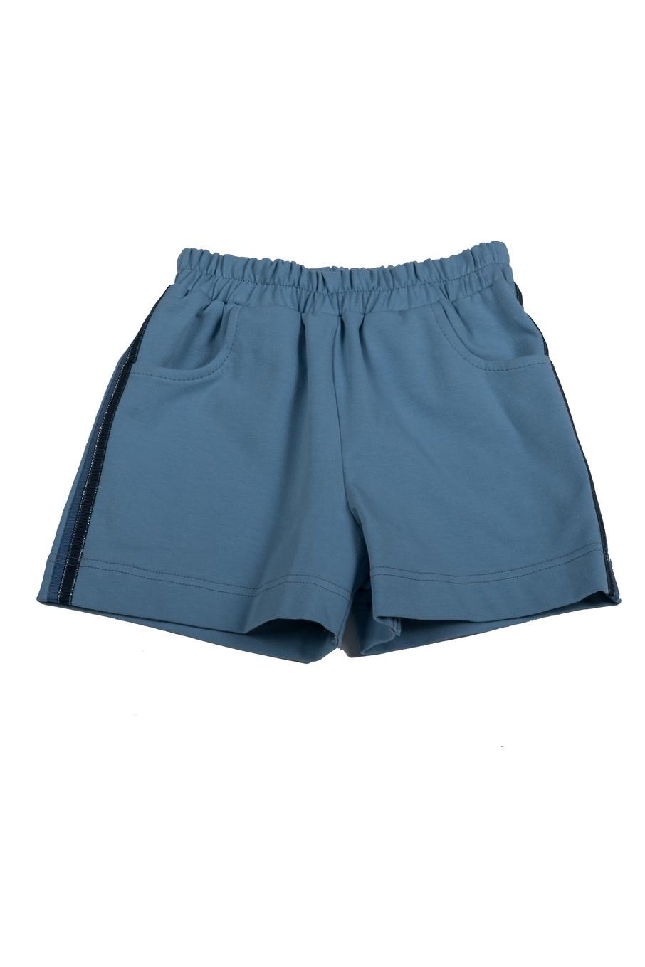 Daga Daga Sequin Blue Short Set 8262 S21