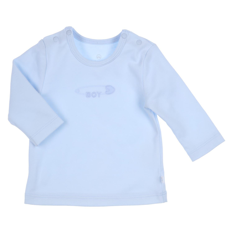 Gymp Gymp 'Boy' Long Sleeve Top - 1572
