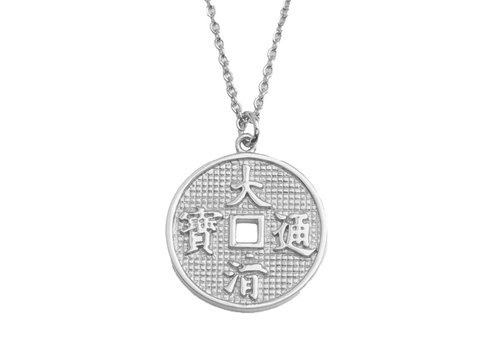 All the Luck in the World East Silverplated Ketting Geluksmunt