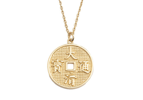 All the Luck in the World Ketting Geluksmunt 18K goud