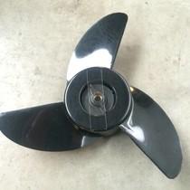 Rhino Propeller-Set VX44 / VX54 / VX65